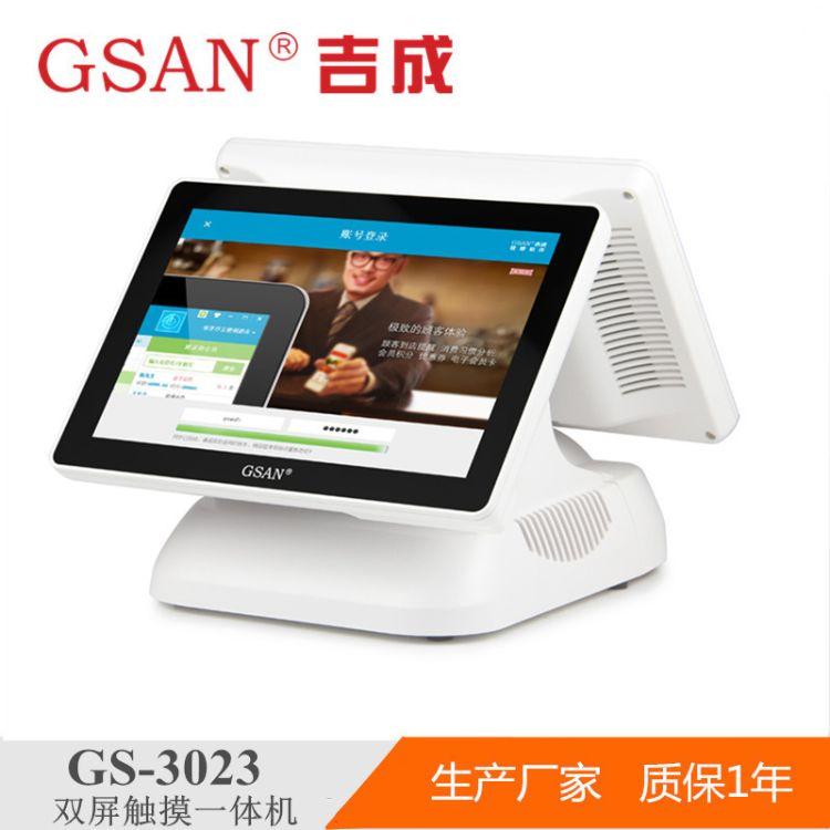 吉成GS-3023双屏触摸收款机  12寸商超餐饮奶茶触摸点餐收银机