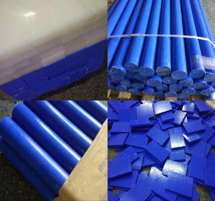蓝色塑料棒 蓝色尼龙棒 PA6尼龙棒MC901尼龙棒 进口棒 尼龙塑胶棒