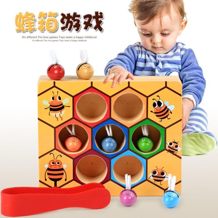 木制儿童蜂箱游戏 颜色认知配对蒙氏教具小蜜蜂夹夹乐益智玩具