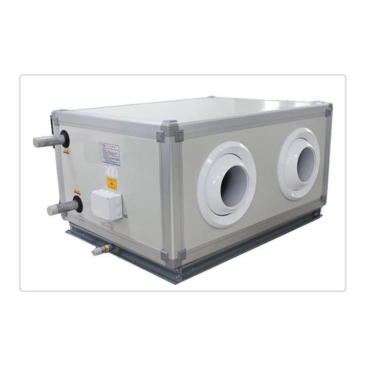 冠德厂家直销组合式中央空调机组 吊顶式空调机组 远程射流空调机组