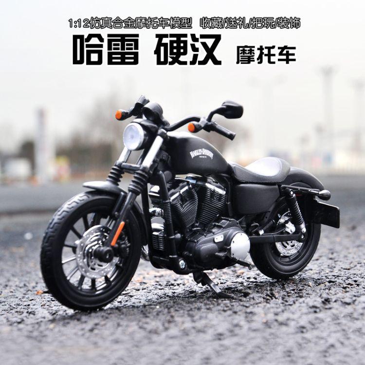 供应美驰图1:12 哈雷摩托车模型 大滑翔 硬汉883 仿真合金玩具车