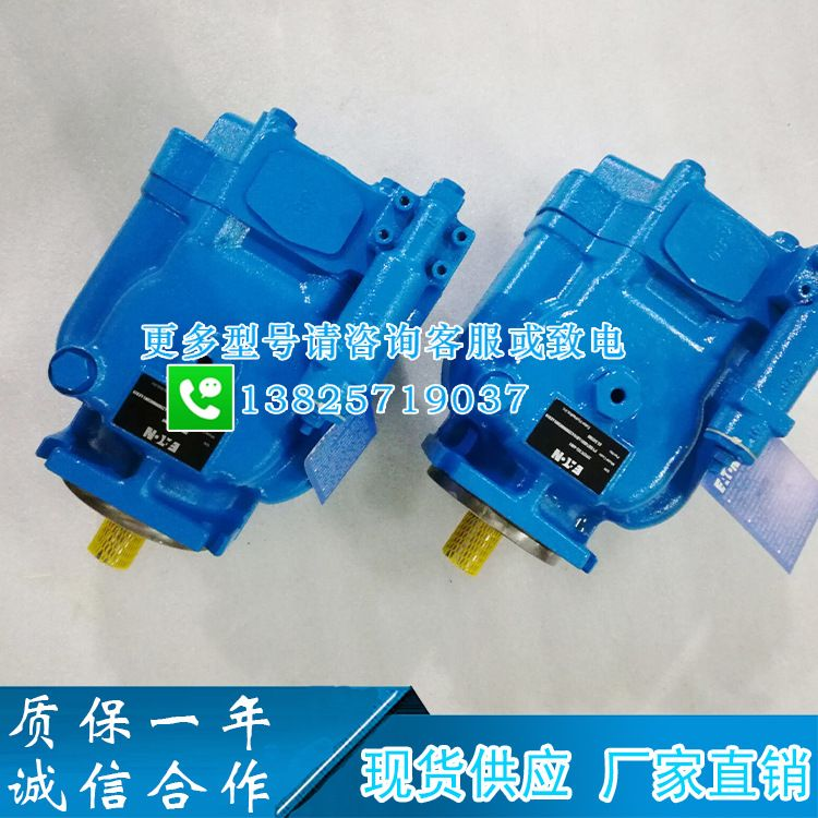 VICKERS威格士柱塞泵PVH131R13AF30A2500000010010...