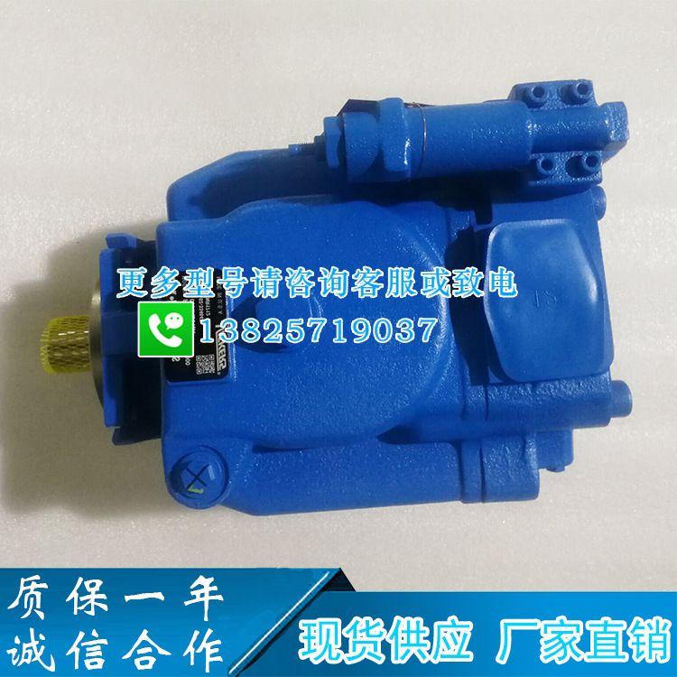 VICKERS威格士柱塞泵PVH131R13AF30A25000000100100010A液压油泵