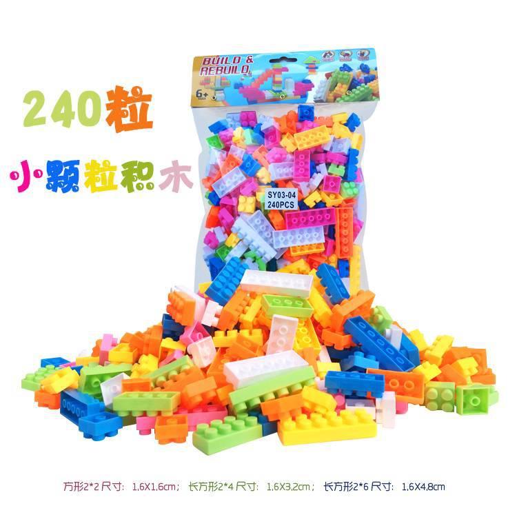 0304卡头OPP袋简易包装240粒散装积木拼装拼插益智小颗粒积木