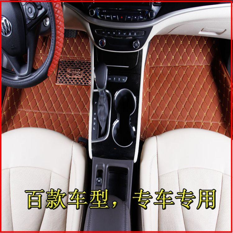 长安悦翔V5悦翔V3悦翔V7欧力威欧尚欧诺汽车 脚垫厂家 直销专车