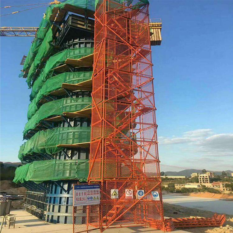 安全梯笼专业生产 框架式安全梯笼 组合框架式安全梯笼 安全梯笼