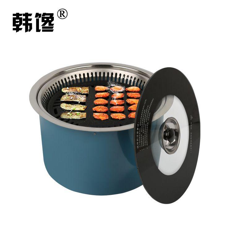 镶嵌式电陶下排烟光波烧烤炉烤肉店专用圆烤炉韩式烤炉自助烤肉店