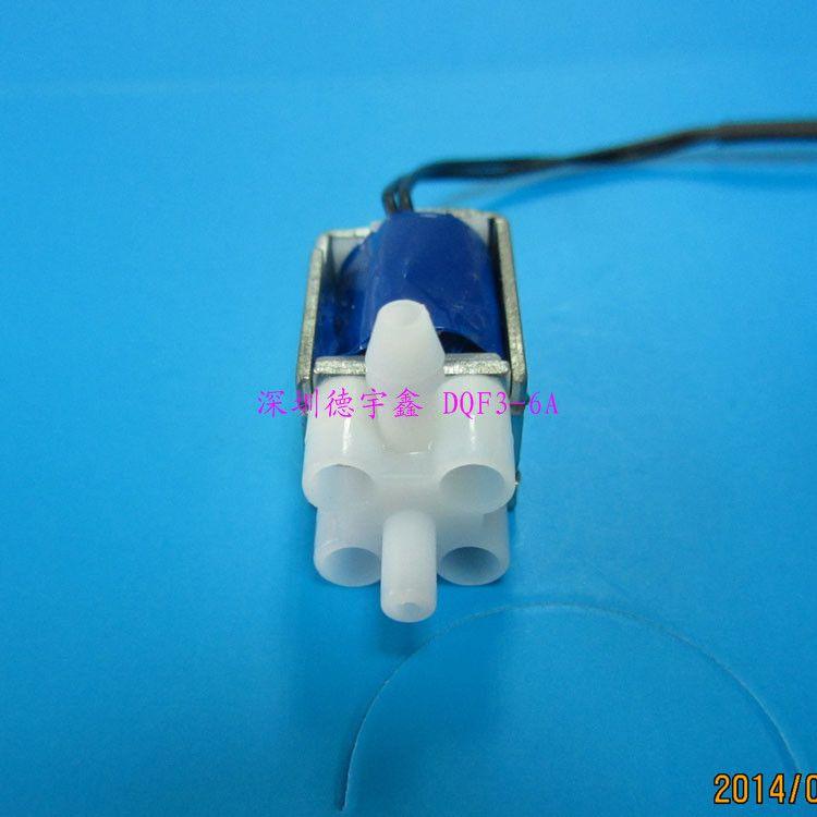 微型泄气阀 二位三通气阀 血压仪气阀