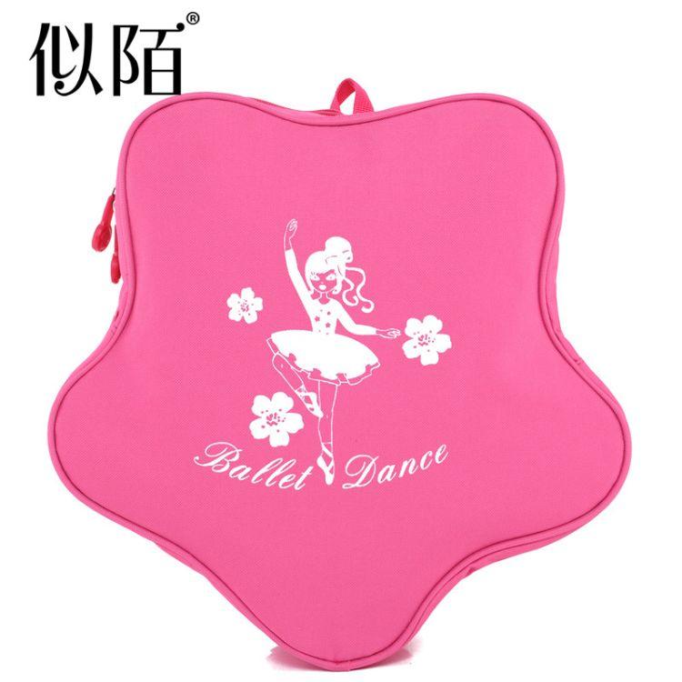 儿童新款芭蕾舞蹈包包女童舞蹈包双肩包拉丁跳舞背包练功包可印字