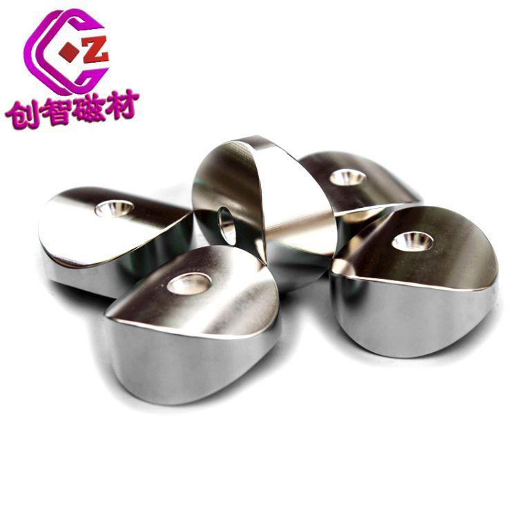 异形定制磁铁电机磁铁 磁铁多极充磁磁铁 强磁磁铁异型 磁瓦磁铁