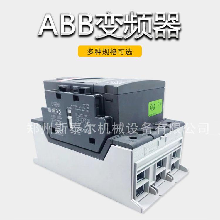 瑞典ABB-800-ACS800 850 550变频器 低压电器 自动化系统整套设备