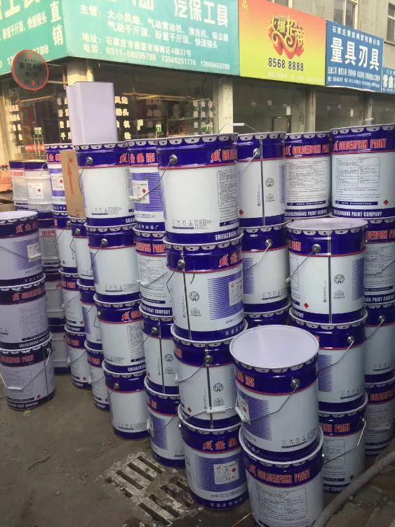 金鱼牌醇酸防锈漆、调合漆、磁漆、钢结构专用漆、彩钢瓦专用漆