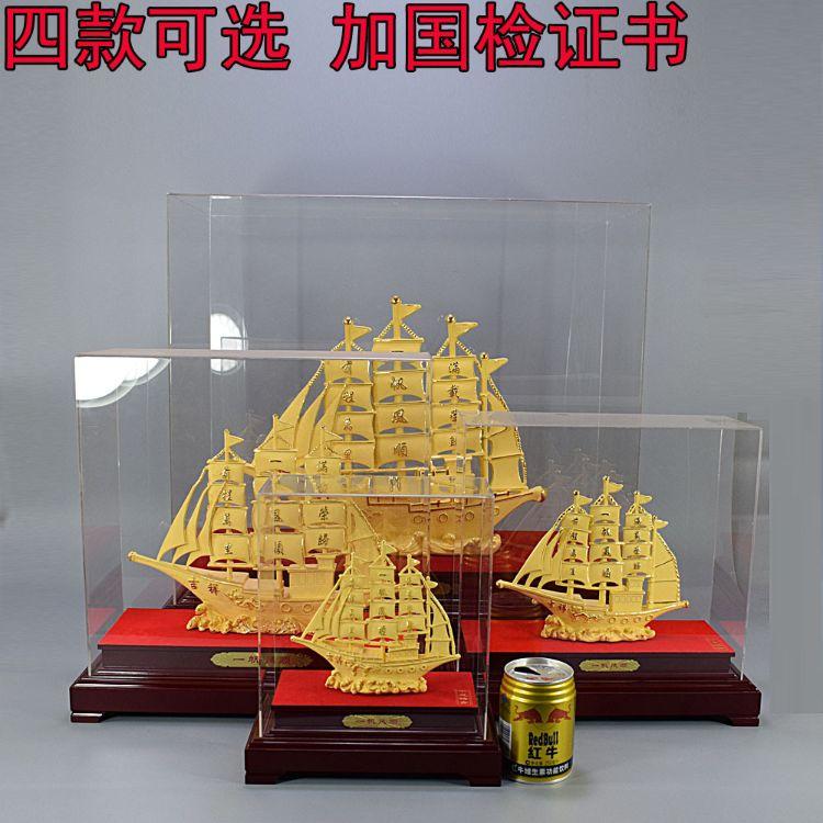 绒沙金一帆风顺船摆件 批发创意帆船工艺品公司开业乔迁帆船礼品