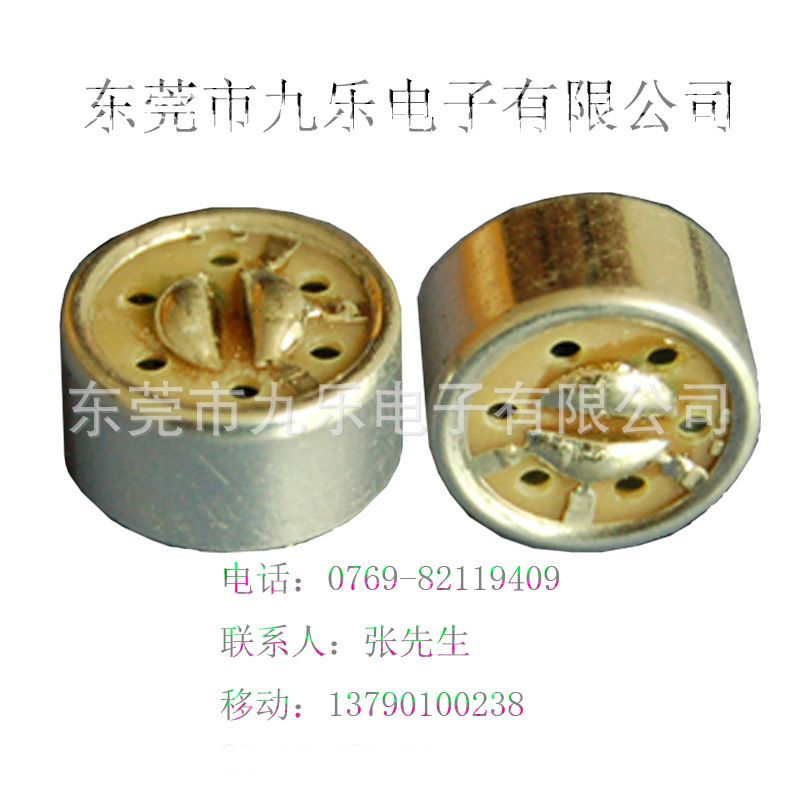 中国制造研发产销975单指向咪头超高灵敏度-48DB高保真消噪拾音器