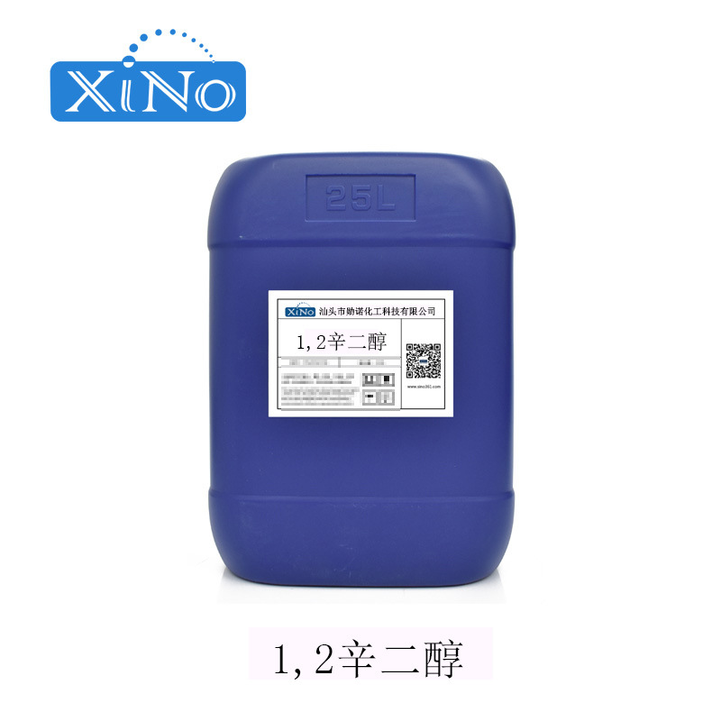 化妆品化工原料 无防腐体系原料 1,2-辛二醇  辛乙二醇 辛甘醇