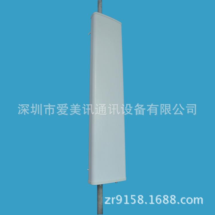 rfid基站天線 增益15db 水平120度
