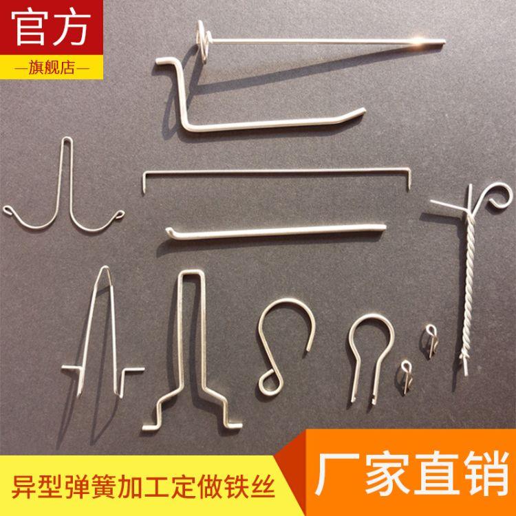 厂家异型铁线订做 铁丝折弯加工线成型焊接工艺不锈钢线折弯成形