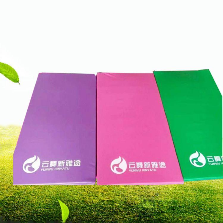 瑜伽垫 健身垫厂家
