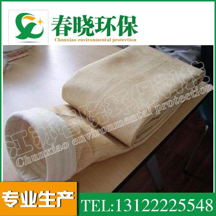 直销 PPS复合除尘布袋滤袋 PPS混纺除尘布袋滤袋 锅炉除尘布袋滤