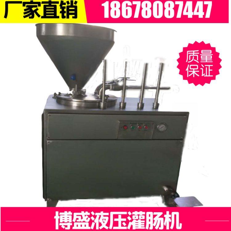 腊肠灌肠机 多功能灌肠机 全自动液压灌肠机