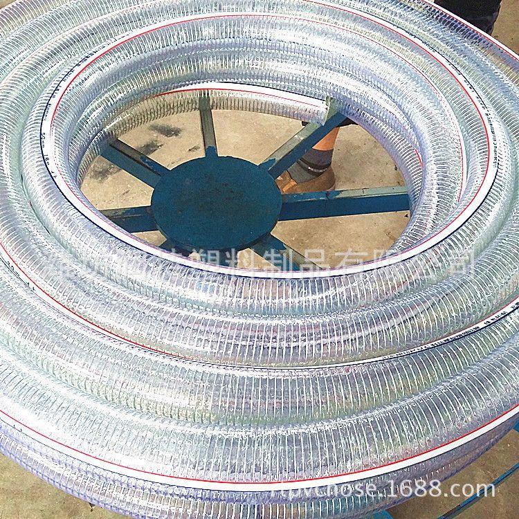 批发生产  耐老化四季柔软pvc钢丝软管 透明钢丝增强水管  50米