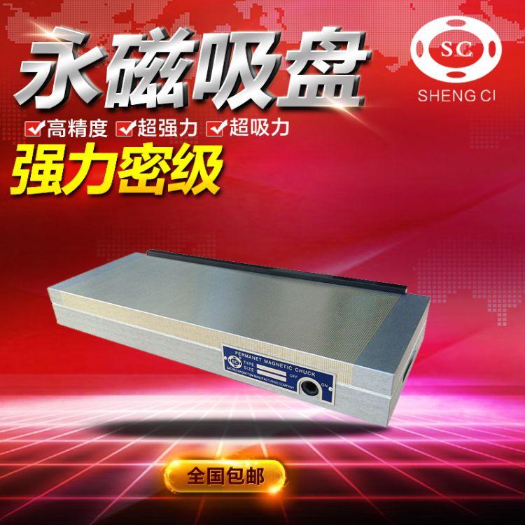 圣磁厂供应精密强力永磁吸盘 细目永磁吸盘200*400