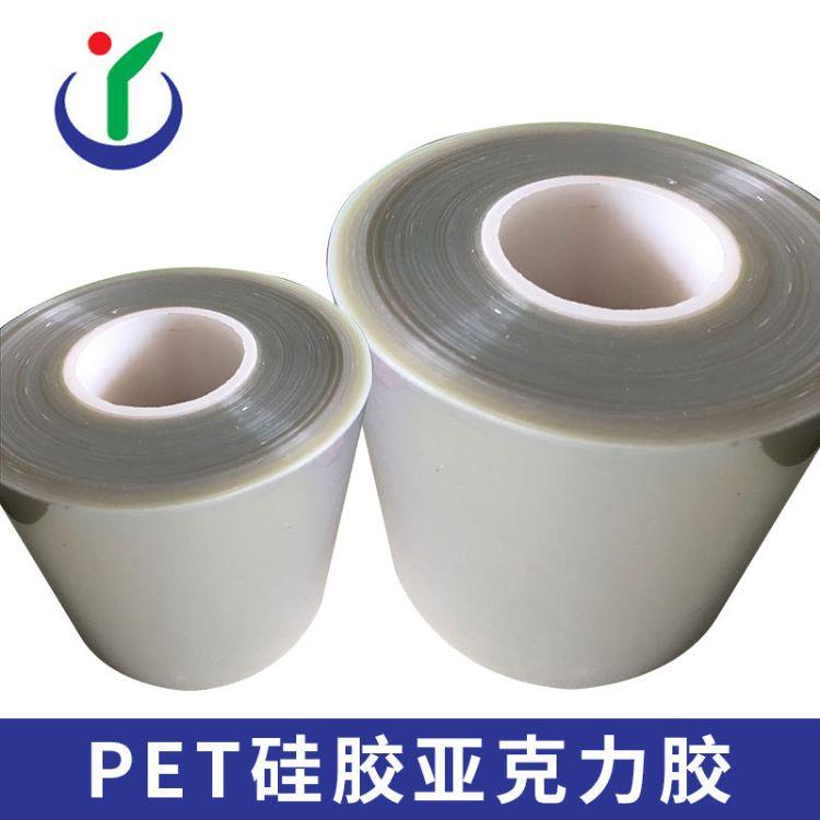 定制2层3层硅胶保护膜防尘屏幕塑胶亚克力保护膜可模切冲型