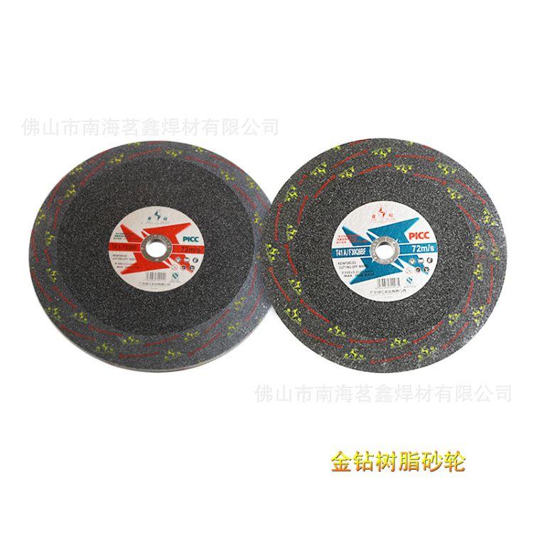 优惠供应顺德金钻牌砂轮片400X3.2X32mm/350X3.2X25.4mm