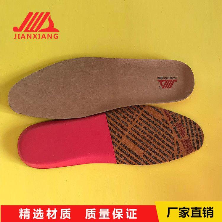 厂家直销隐形内增高鞋垫 舒适抗震记忆棉内增高鞋垫 环保除臭鞋垫