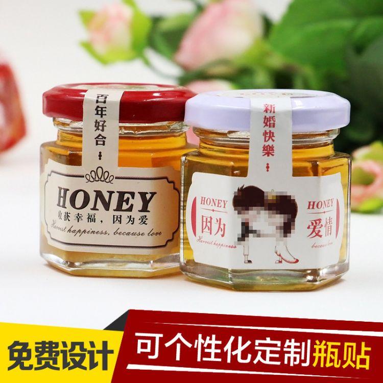 创意可定制优质蜂蜜婚礼回礼伴手礼结婚用蜜50g蜂蜜小瓶喜蜜成品