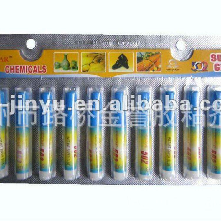 供应1克塑料管装铝管装502胶水强力胶 铝薄包装