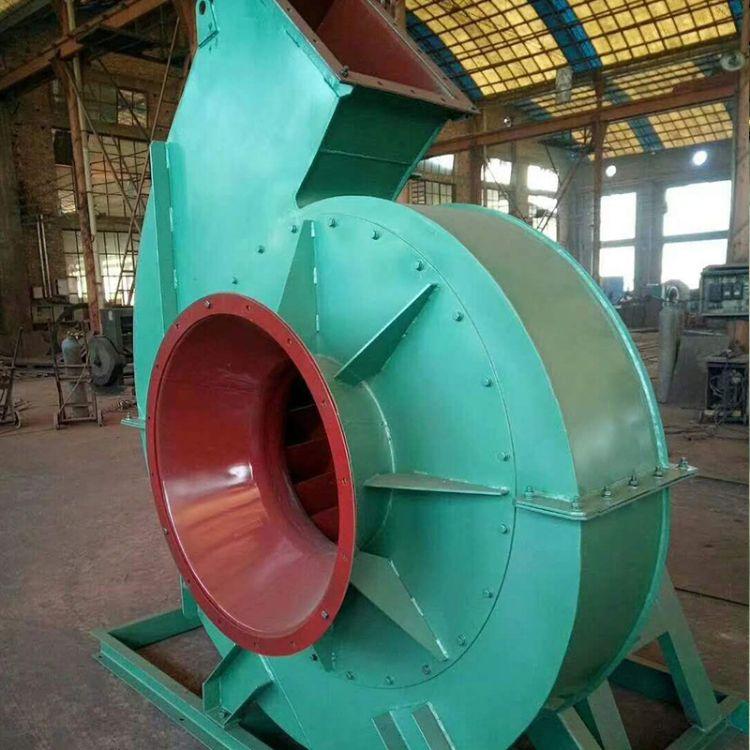 高压离心风机 粮食输送工业锅炉风机 引风机 鼓风机