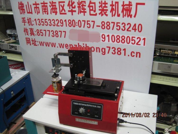 供应生产日期打码机 瓶子生产日期打码机 食品日期打码机