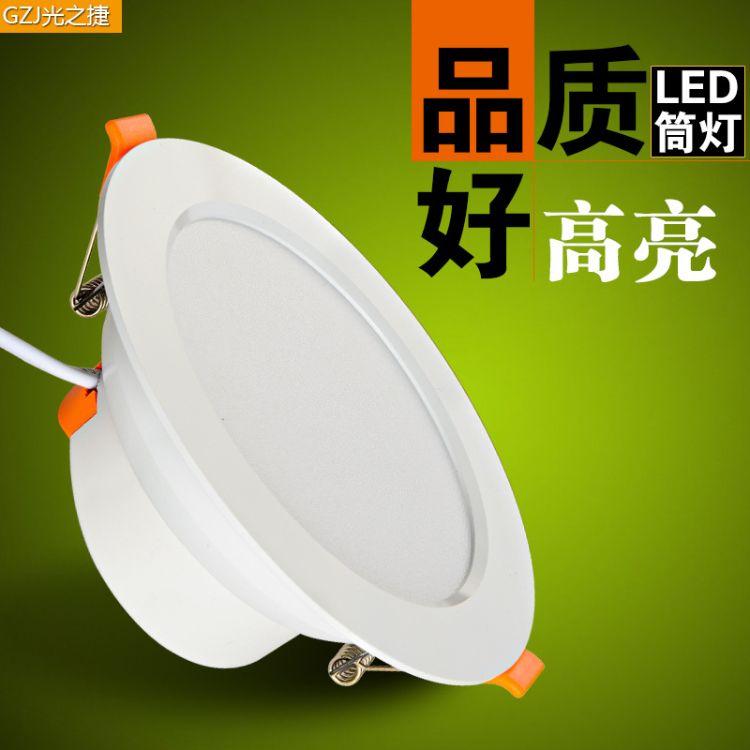 LED筒灯嵌入式洞灯4寸6寸吊12W18W24W服装店铺开孔15公分天花孔灯