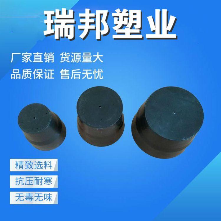 一次性预留套管 建筑楼板排水专用预埋套筒 塑料预留洞模具套筒