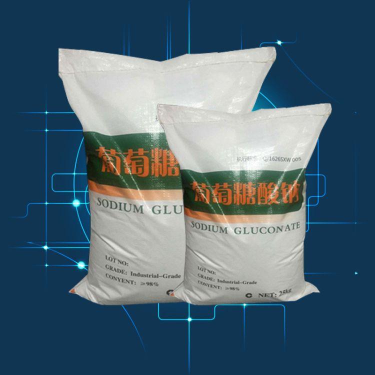 1吨包邮厂家直销工业用葡萄糖酸钠 现货工业级99%国标葡萄糖酸