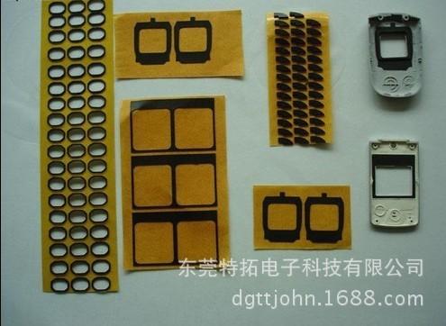 电子元器件 电子材料 零部件 结构件屏蔽材料 PORON