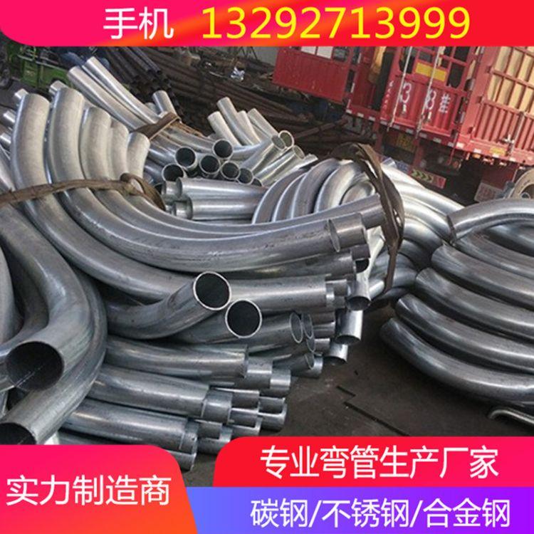 厂家直销碳钢20号弯头 工业用冲压长弯管大半径弯管 过轨弯管