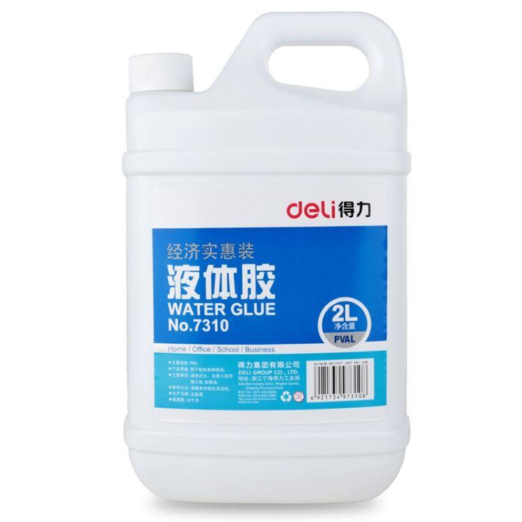 得力液体胶7310胶水整桶2L大桶装手工实用胶水粘性好办公强力胶水