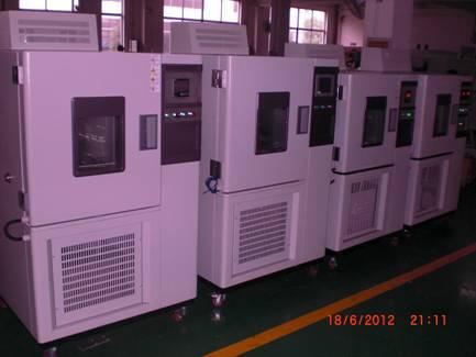 快速温变试验箱  高低温快速温变试验箱  可程式快速温变试验箱