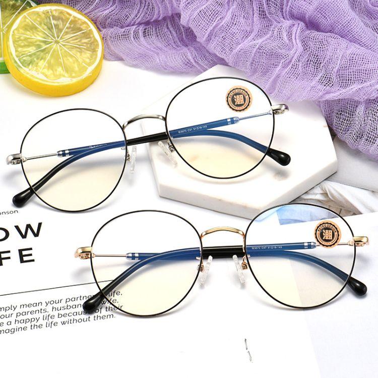 丹阳眼镜框架工厂定制圆形全框金属眼镜架 光学近视眼镜框加工