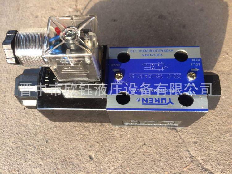 榆次油研电磁换向阀DSG-01-2B换向溢流阀 挖掘机专用电磁换向阀