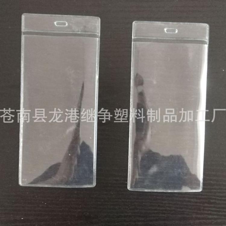 定制定做透明pvc胸卡套 挂孔式卡套透明度高
