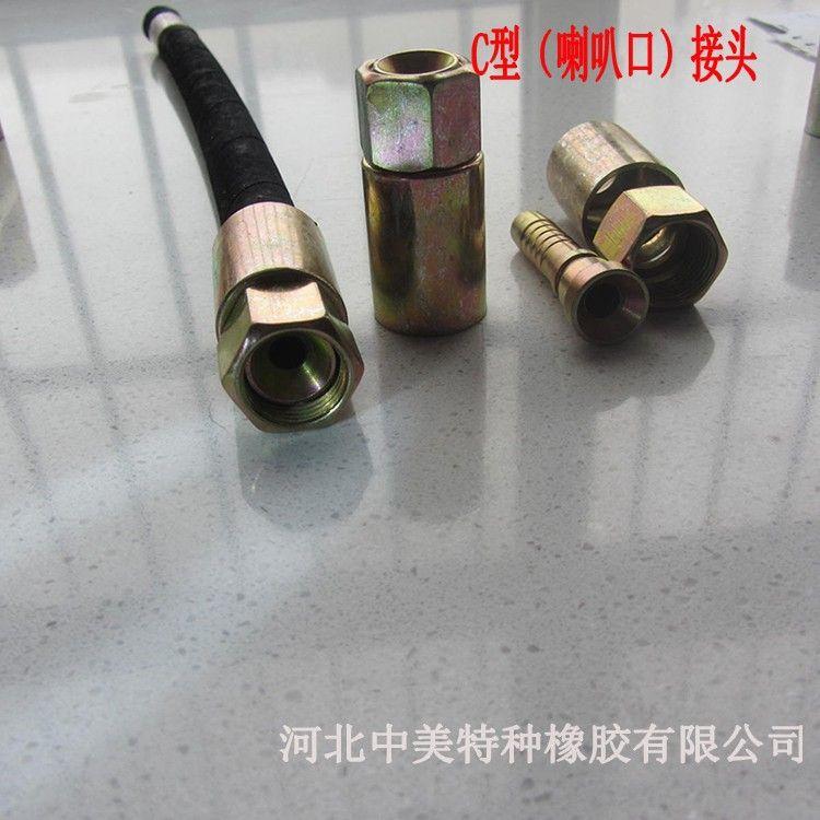 C型喇叭口扣压接头90° 45°弯头液压胶管总成碳钢不锈钢厂家现货