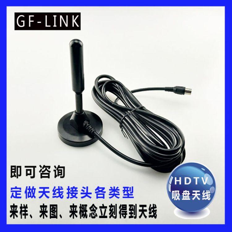 DTMB室内地面波吸盘天线全向高增益DVBT高清数字电视天线HDTV天线
