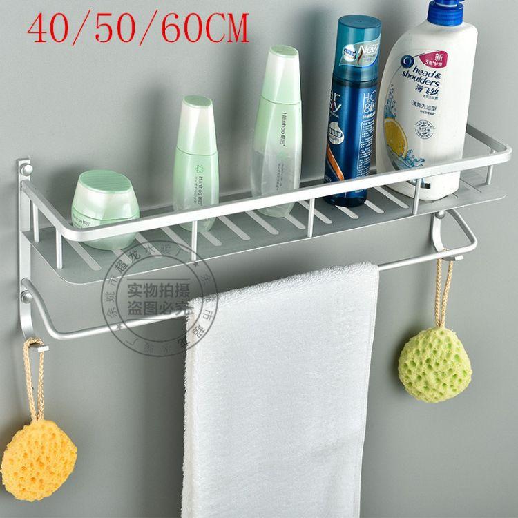 浴巾架 太空铝卫生间置物架壁挂 浴室毛巾架太空铝五金挂件