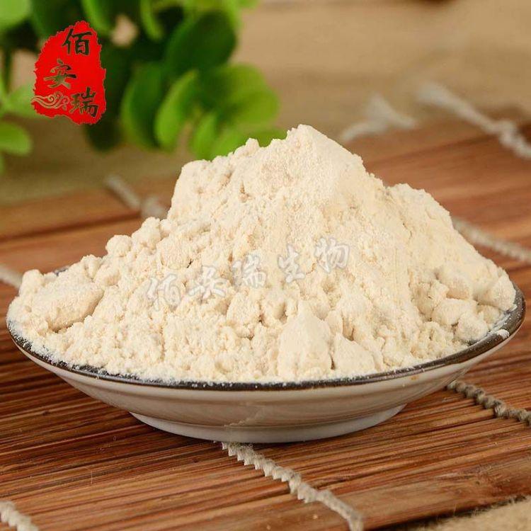 QS大豆水溶性多糖 食品级 食品添加剂 大豆多糖