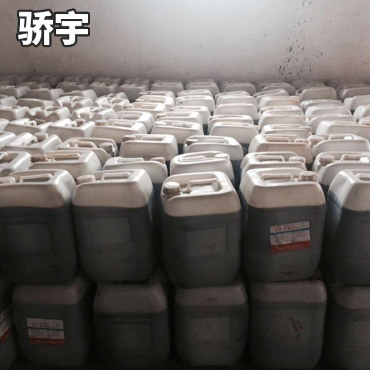 生产供应 酱油焦糖色素 单倍焦糖色素 液体防焦糖色素