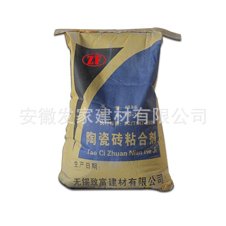 加强型瓷砖粘结剂 粘合剂 瓷砖胶 粘接剂厂家直销质量保证