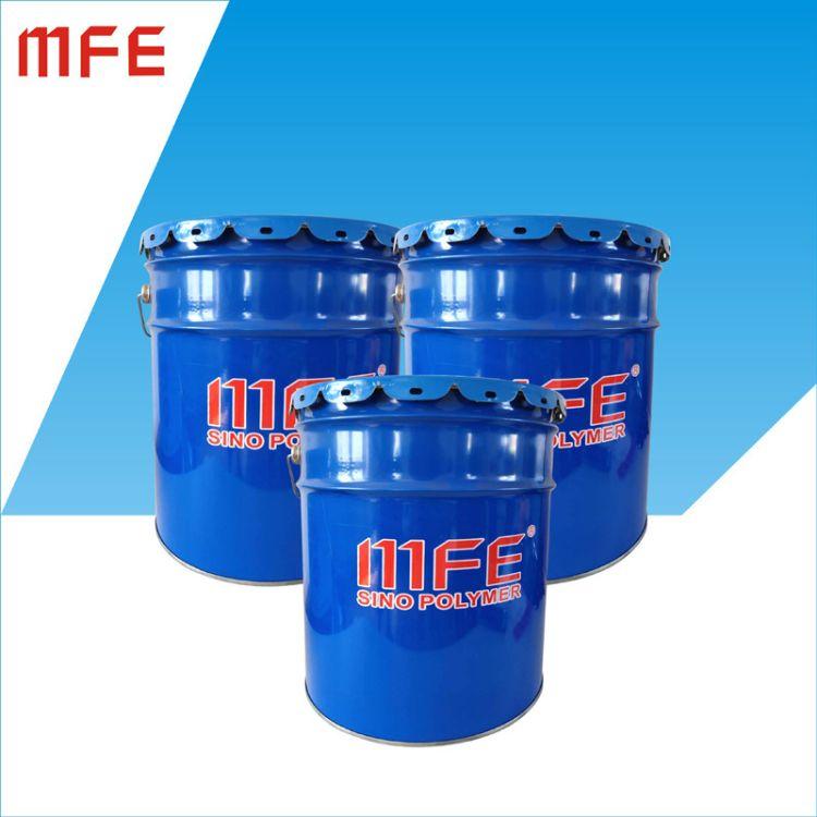 华昌MFE-W3酚醛环氧乙烯基酯树脂乙烯基树脂耐高温 工业防腐